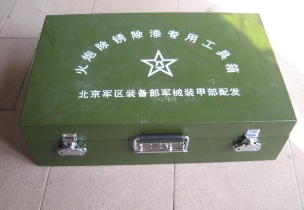 北京军区装备部